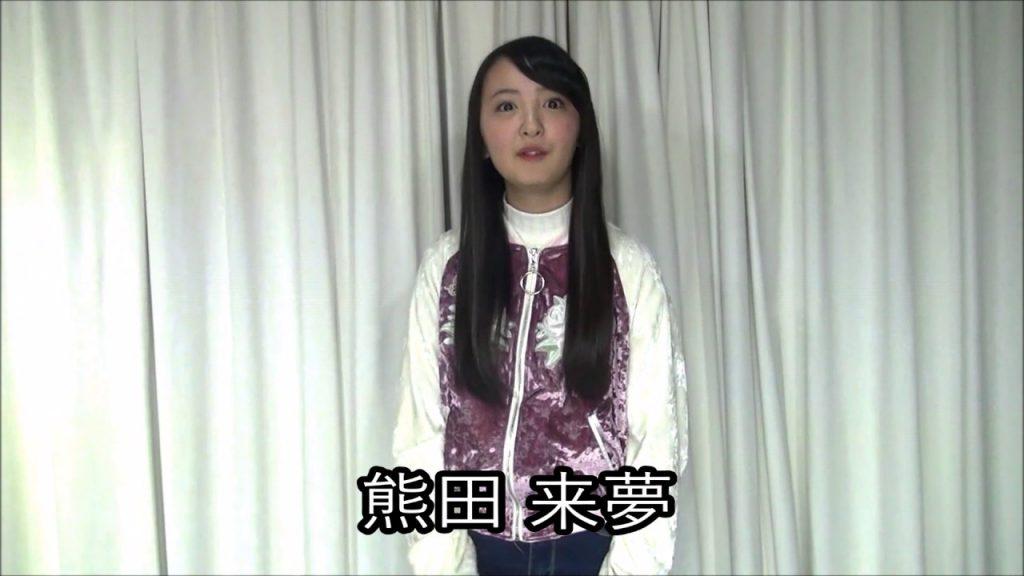 熊田来夢の画像。かわいい中学生と話題のモデル。ブログやツイッターまとめ