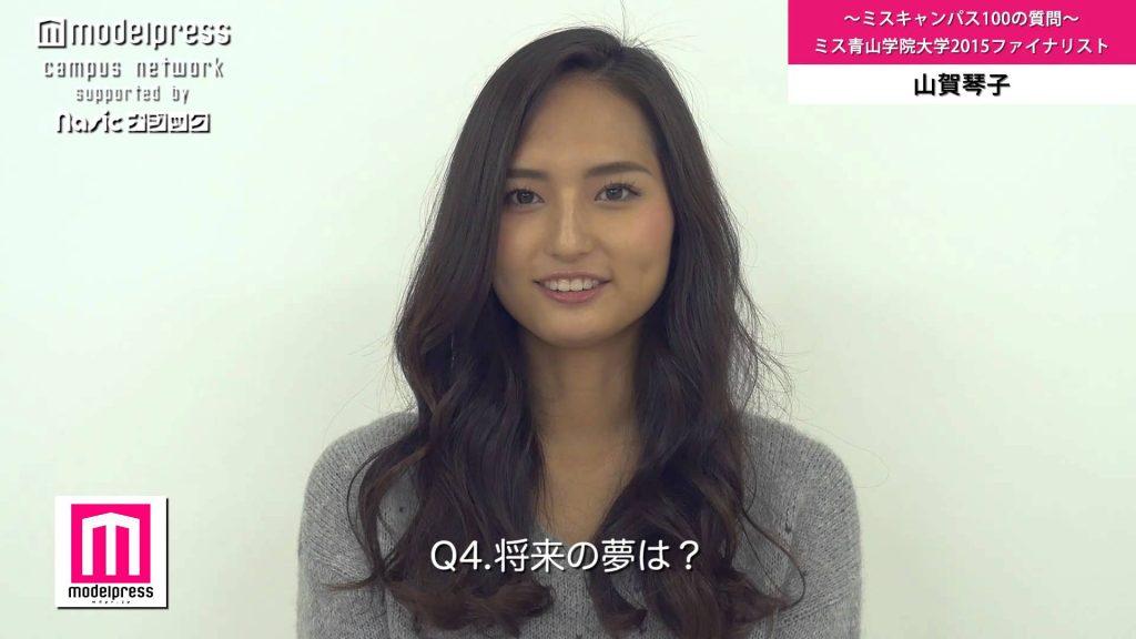 山賀琴子の画像がかわいい。青山のミスコンや水着も話題の美人