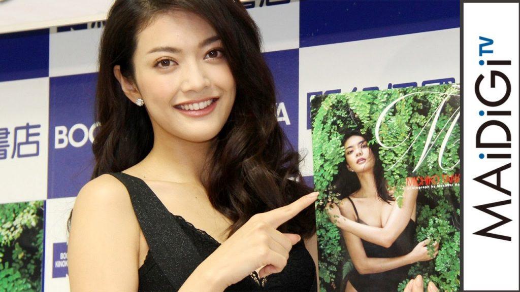 田中道子の画像がかわいい!勝間和代や土屋アンナに似てる?インスタに水着