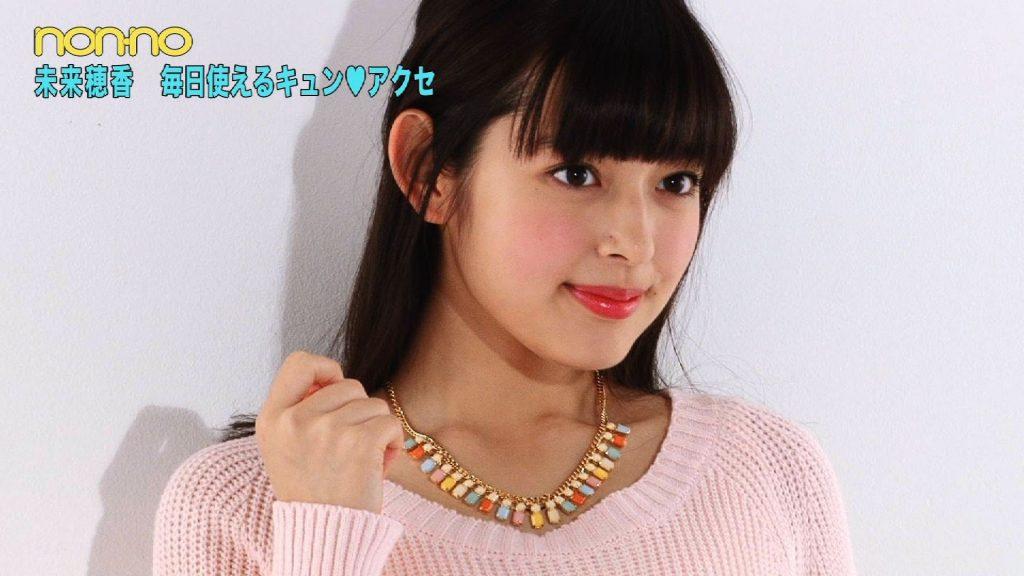 矢作穂香の画像がかわいい。橋本環奈や中島早貴に似てる?