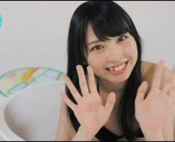 34212 246x200 - 沖口優奈の画像がかわいい。山田菜々に似てる?マジパンメンバー