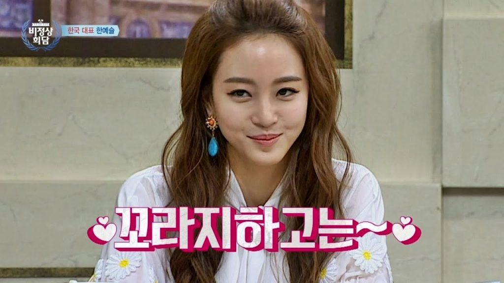 ハン・イェスルのインスタ画像がかわいい。韓国の美人女優