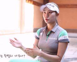 24471 246x200 - ユ・ヒョンジュ(ゴルフ)の画像。韓国の美人セクシーゴルファー