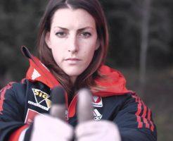 38303 246x200 - ジャニン・フロックの画像。オーストリアのスケルトン美人選手