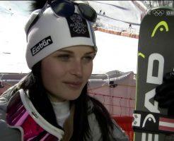 38325 246x200 - アナ・ファイトのインスタ画像。オーストリアの美人アルペンスキー選手