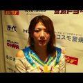 24506 120x120 - 白姫美叶(岩田美香)女子プロレスラーの画像がかわいい。筋肉腹筋も凄い!
