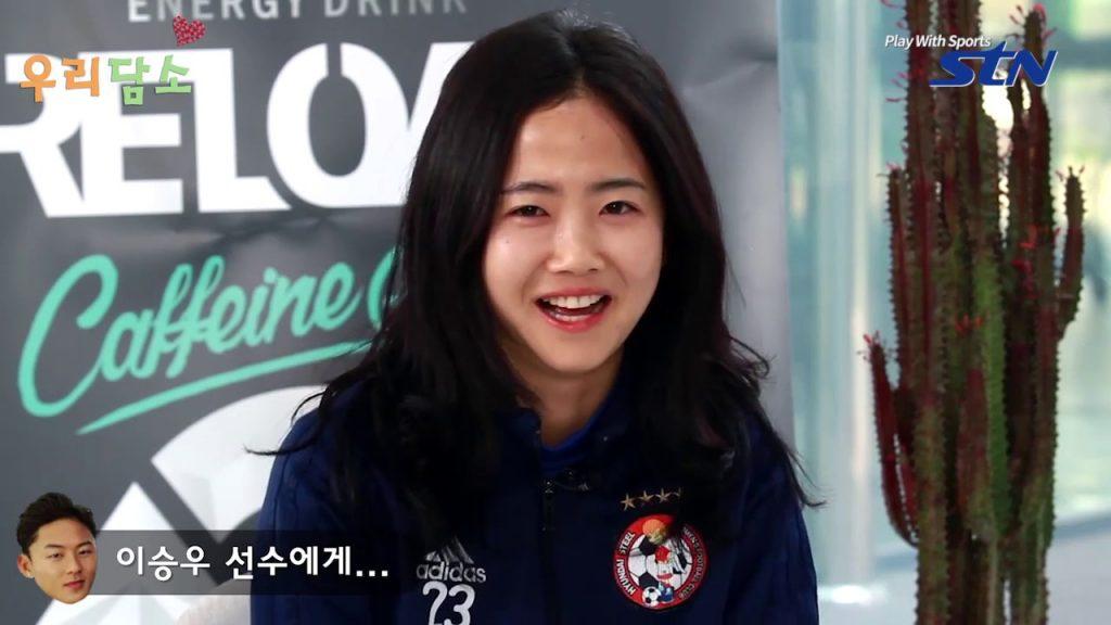 イ・ミナ(サッカー)のインスタ画像。韓国の美女アスリート