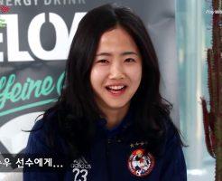 34973 1 246x200 - イ・ミナ(サッカー)のインスタ画像。韓国の美女アスリート