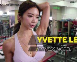 38543 246x200 - イ・ヨンファのインスタ画像がかわいい。韓国の筋肉美女として話題