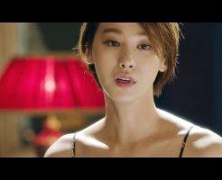 38721 246x200 - ユ・イニョンのインスタ画像まとめ。韓国の美人女優
