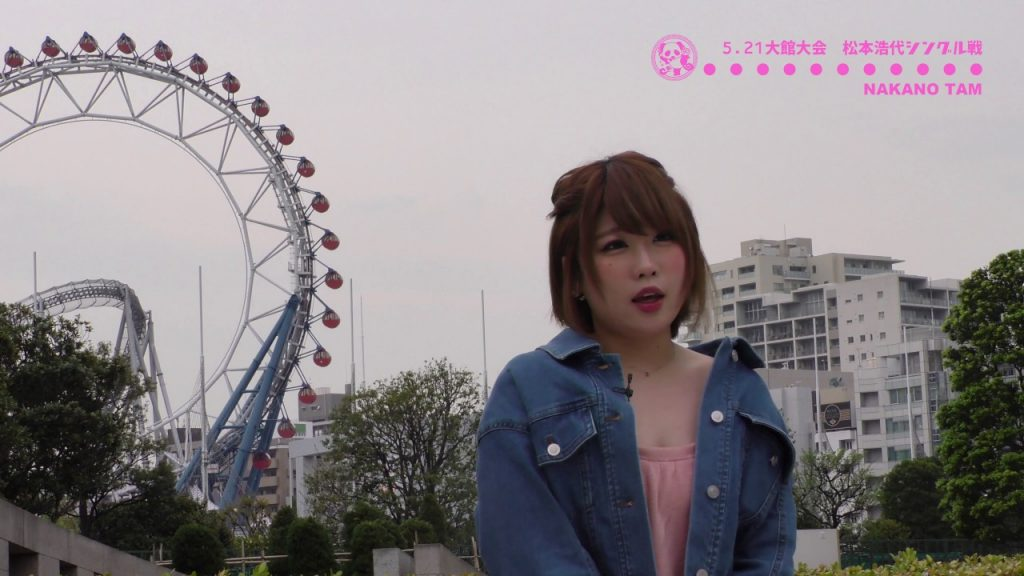 中野たむ(プロレス)田内友里愛のかわいい画像。元アイドル、カタモミ女子