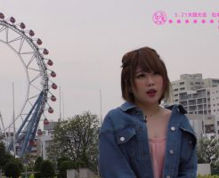 22443 246x200 - 中野たむ(プロレス)田内友里愛のかわいい画像。元アイドル、カタモミ女子