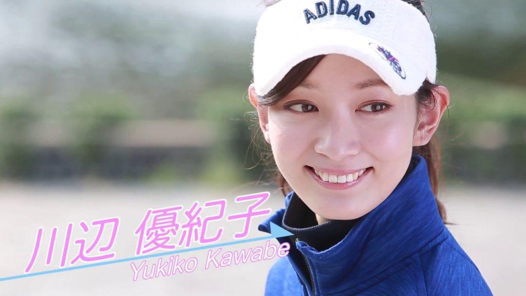 川辺優紀子のかわいい画像。トリンプ・サッポロビールモデルで始球式も