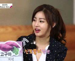38955 246x200 - カン・ソラのインスタ画像まとめ。韓国の美人女優
