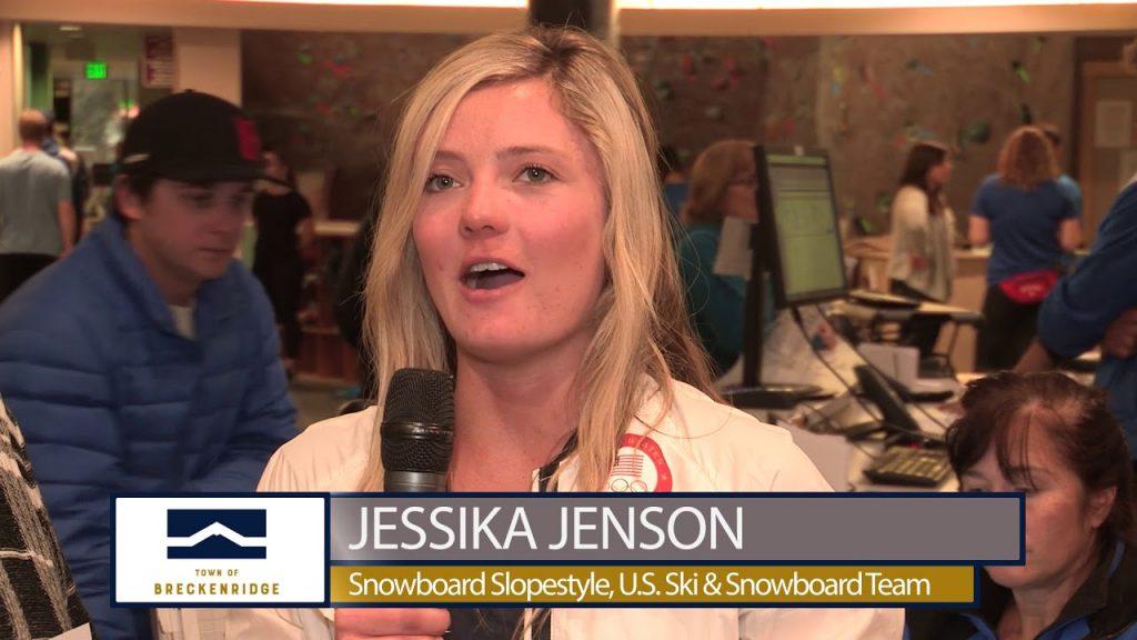 ジェシカ・ジェンソンの画像がかわいい。アメリカの美人スケーター