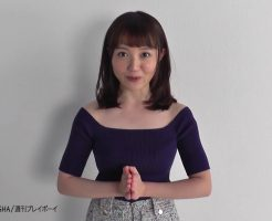 39231 246x200 - 尾崎由香のインスタ画像まとめ。小柄でかわいい声優さん