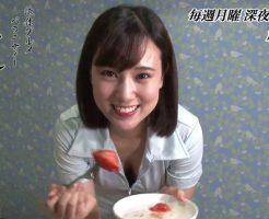 39349 246x200 - 西原愛夏のインスタ画像がかわいい。現役歯科衛生士のグラビアアイドル