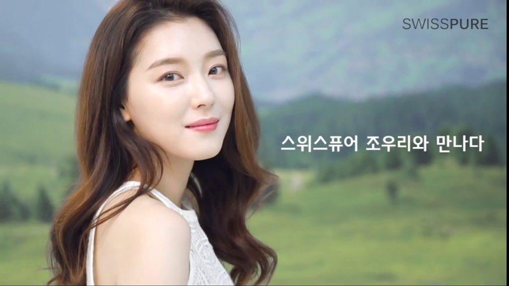 チョ・ウリのインスタ画像がかわいい。韓国の美人女優