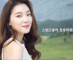 39354 246x200 - チョ・ウリのインスタ画像がかわいい。韓国の美人女優