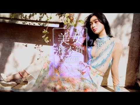 林田岬優の画像がかわいい。週プレでの水着グラビアで話題に