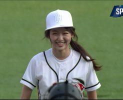 32251 246x200 - チン・ギジュのインスタ画像まとめ。韓国の美人女優。始球式も!