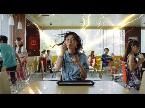 中澤瞳の画像がかわいい。ポカリやマックフルーリーブラックサンダーのCMで話題