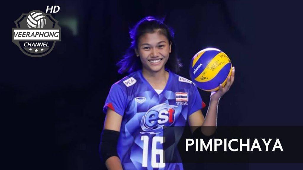 ピンピチャヤ・コクラムの画像がかわいい。タイの美人バレーボール選手