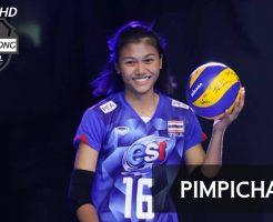 39507 246x200 - ピンピチャヤ・コクラムの画像がかわいい。タイの美人バレーボール選手