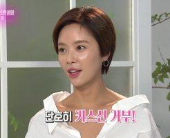 39744 246x200 - ファン・ジョンウムのインスタ画像まとめ。韓国の美人女優
