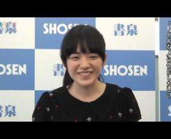nhk 246x200 - 小島藤子のインスタ画像まとめ。NHKひよっこやカーネーションに出演