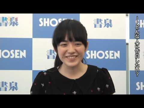 小島藤子のインスタ画像まとめ。NHKひよっこやカーネーションに出演