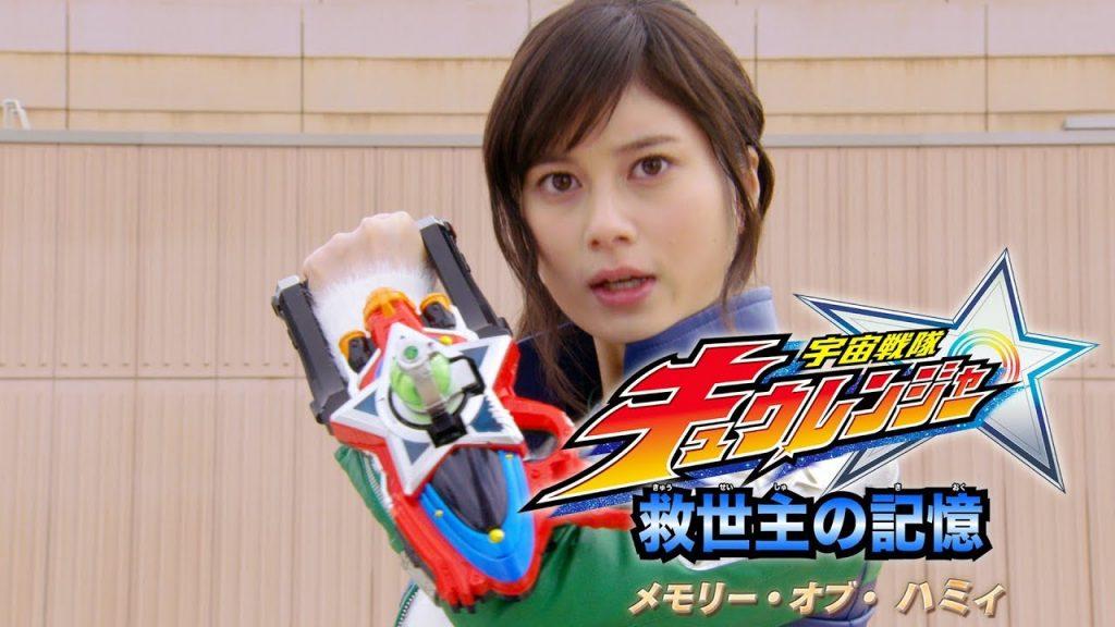 大久保桜子の画像がかわいい。キュウレンジャーのカメレオングリーン