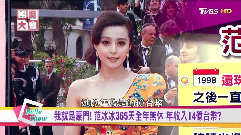 ファン・ビンビンの画像。佐々木希や観月ありさに似てる中国の美人女優
