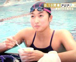 39887 246x200 - 池江璃花子のインスタ画像がかわいい。平野美宇と仲良しの競泳選手