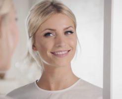 40035 246x200 - レナ・ゲルケのインスタ画像がかわいい。ドイツの美人モデル