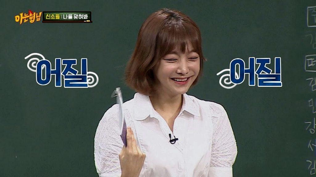 シン・ソユルのインスタ画像まとめ。韓国の美人女優