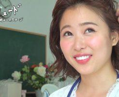 40145 246x200 - 山田玲菜のインスタ画像まとめ。イエローキャブの美人グラビアモデル