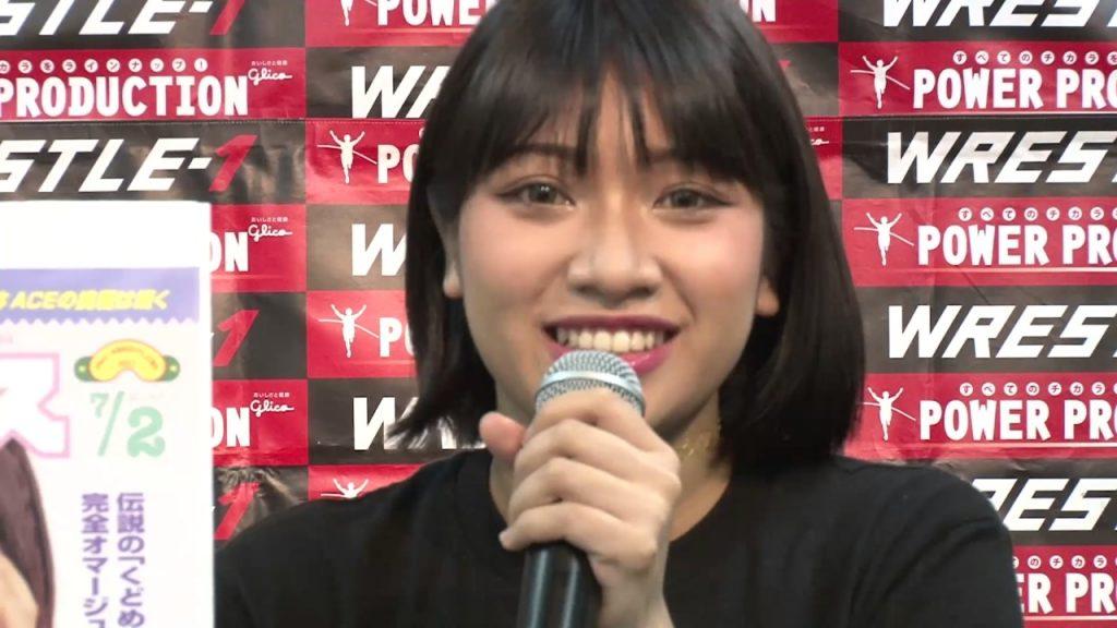 木村花(女子プロレスラー)の画像がかわいい。母や義理の父も!