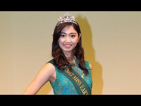 斎藤恭代の画像がかわいい。ミス・アース代表、栃木のいちご姫での活動も!