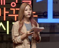 40262 246x200 - シム・ウトゥムのインスタ画像がかわいい。韓国のフィットネスモデル