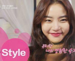 40482 246x200 - ファン・スンオンのインスタ画像まとめ。韓国の美人女優