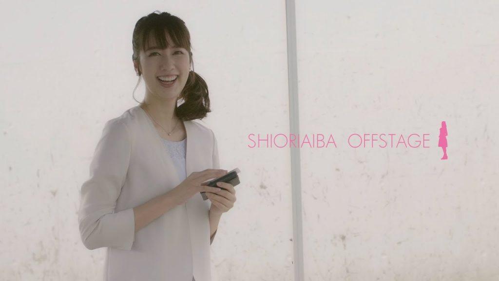 相場詩織のインスタ画像がかわいい。元静岡朝日テレビの美人アナウンサー