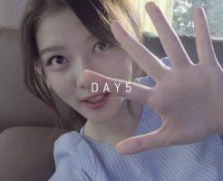 40662 246x200 - キム・ユジョンのインスタ画像がかわいい。韓国の美人女優