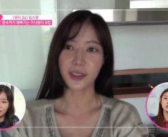 40835 246x200 - イム・スヒャンのインスタ画像がかわいい。韓国の美人女優