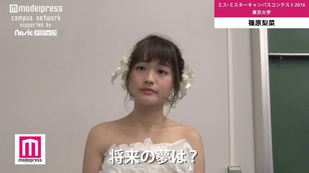 篠原梨菜の画像がかわいい。大原櫻子や藤原さくらに似てる?