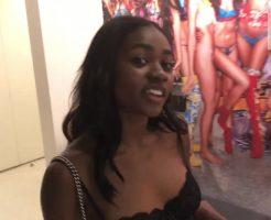 40887 246x200 - ズリ・ティビーのインスタ画像まとめ。アメリカ出身の美人モデル
