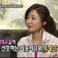 40911 120x120 - キム・サランのインスタ画像まとめ。韓国の美人女優