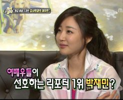 40911 246x200 - キム・サランのインスタ画像まとめ。韓国の美人女優