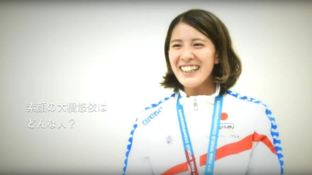 大橋悠依のインスタ画像がかわいい。彦根市出身の美人競泳選手