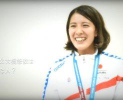 41028 246x200 - 大橋悠依のインスタ画像がかわいい。彦根市出身の美人競泳選手